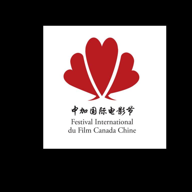 Canada China International Film Festival
